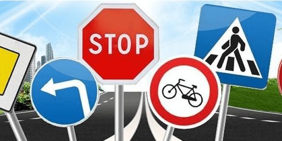 Как правильно выучить правила дорожного движения на дому