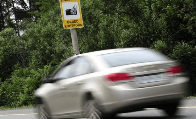 Ограничение скорости знаками и временные ограничения