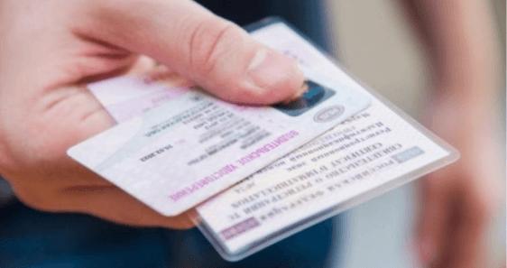 Как поменять водительские права в 2020-2021 годах